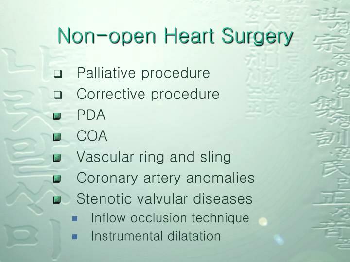 Non-open Heart Surgery