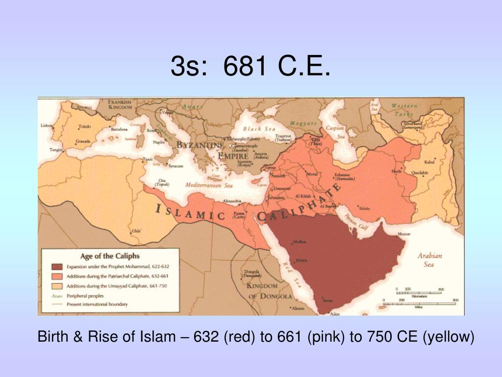 3s:  681 C.E.