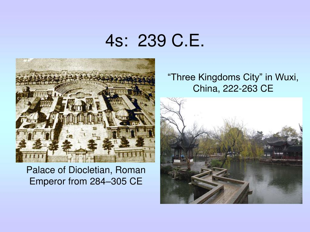 4s:  239 C.E.