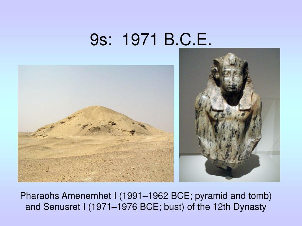 9s:  1971 B.C.E.