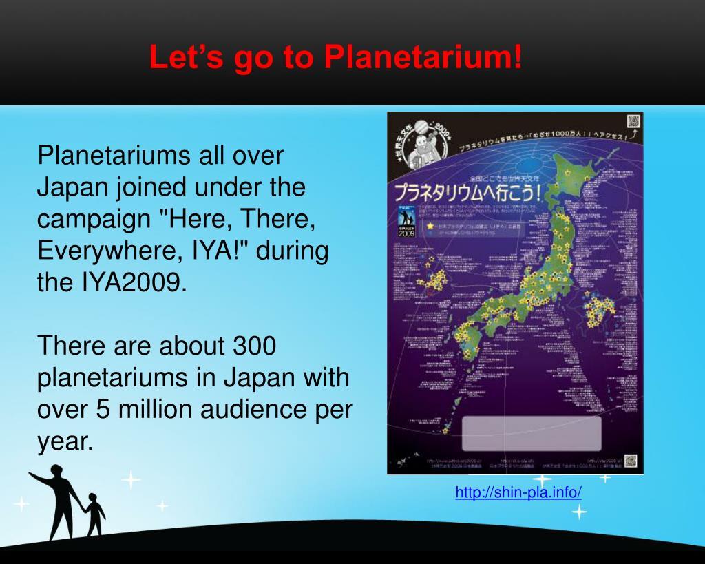 Let's go to Planetarium!