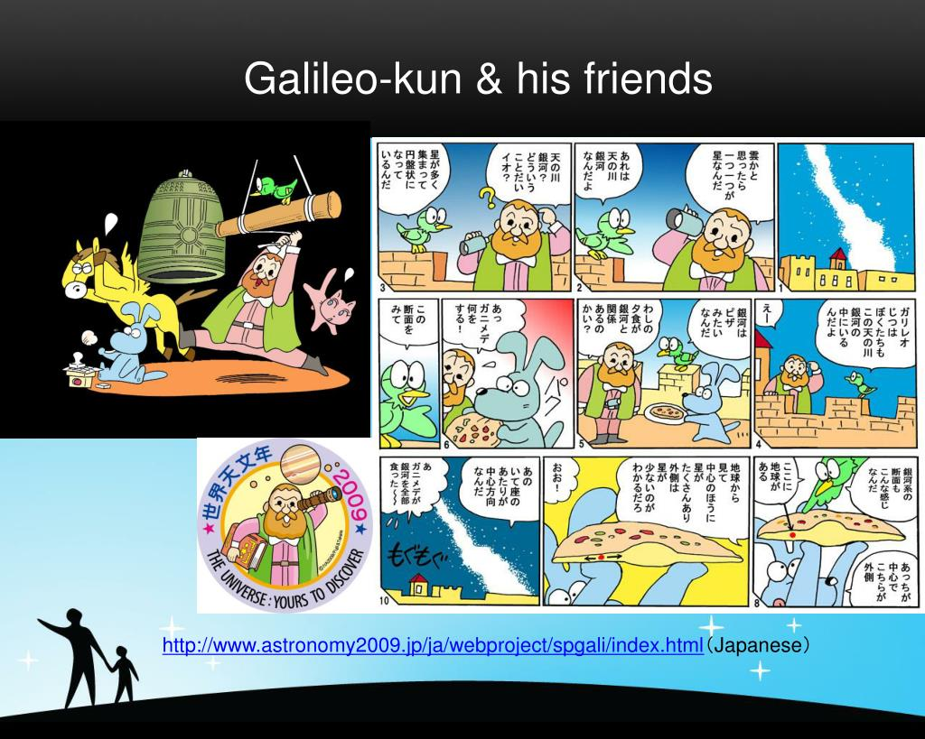 Galileo-kun & his friends