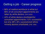 getting a job career progress