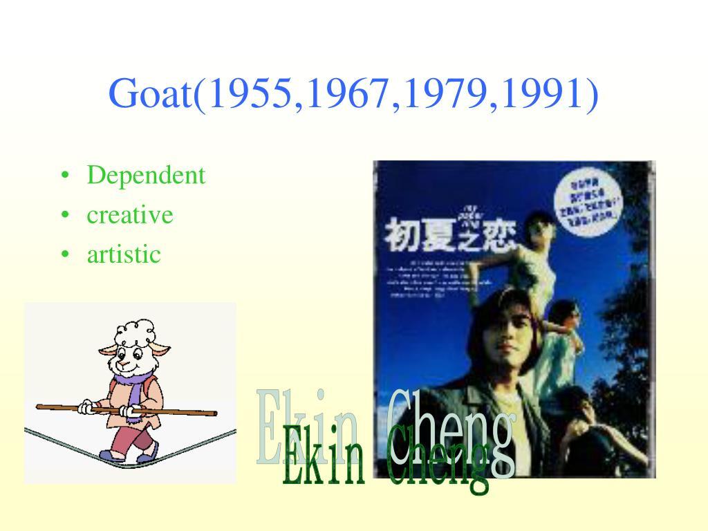 Goat(1955,1967,1979,1991)