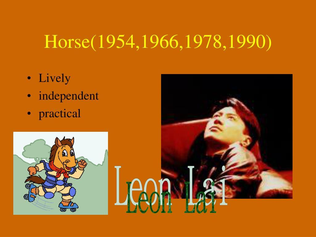 Horse(1954,1966,1978,1990)