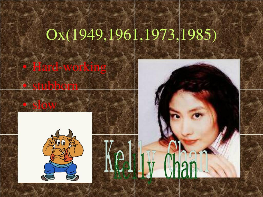 Ox(1949,1961,1973,1985)