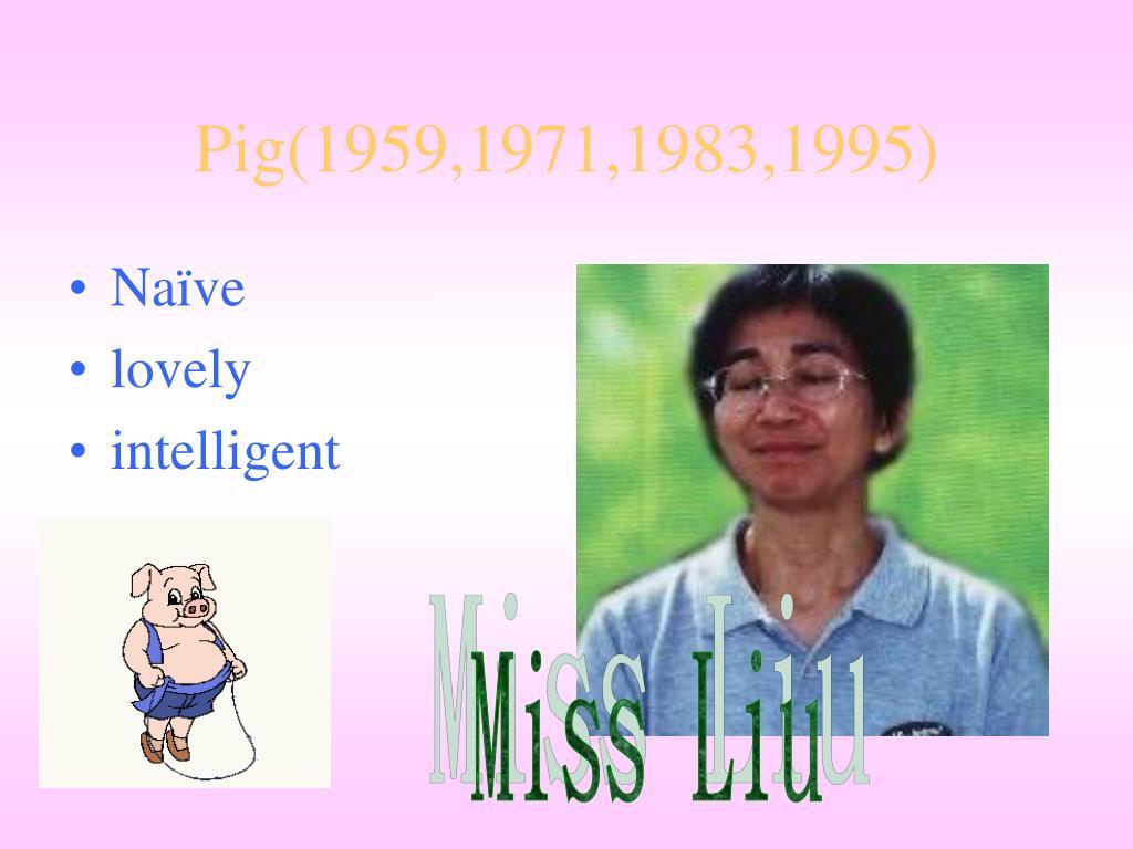 Pig(1959,1971,1983,1995)