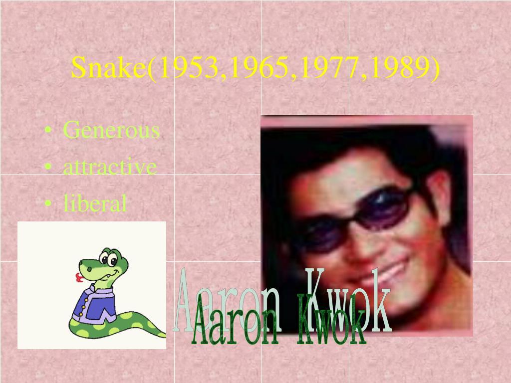 Snake(1953,1965,1977,1989)