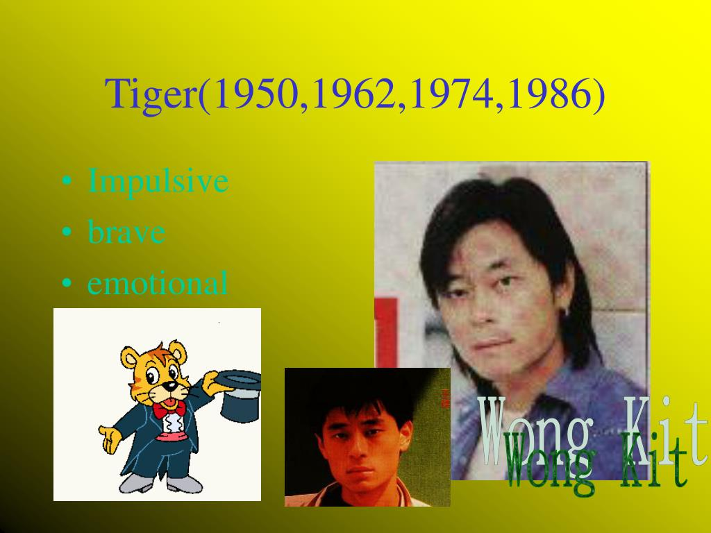 Tiger(1950,1962,1974,1986)
