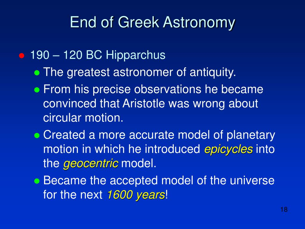 End of Greek Astronomy