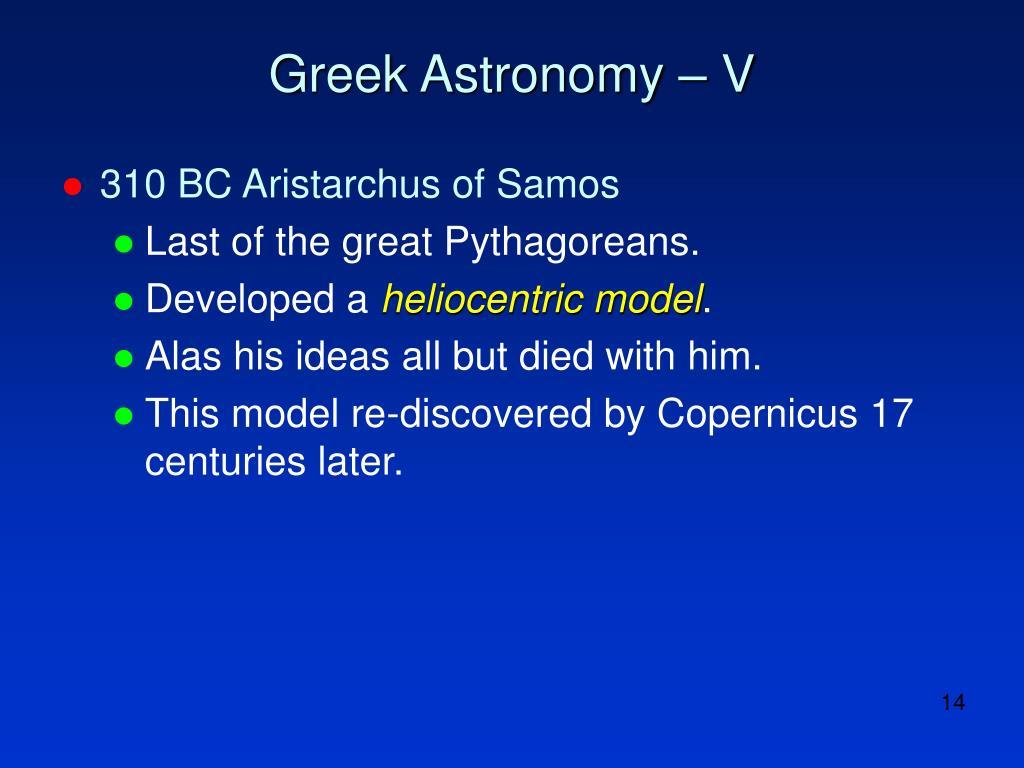 Greek Astronomy – V
