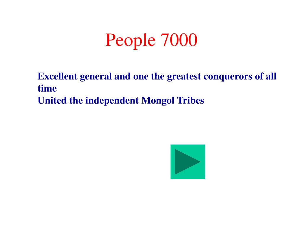 People 7000