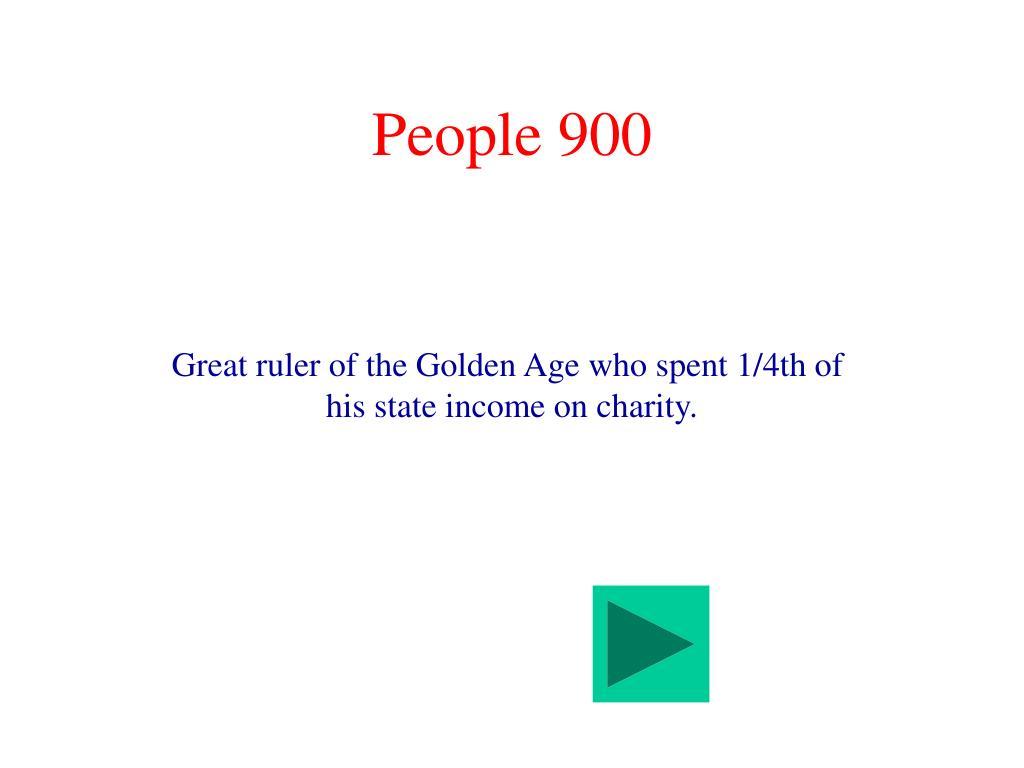 People 900
