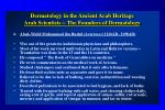 dermatology in the ancient arab heritage arab scientists the founders of dermatology30