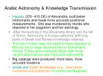 arabic astronomy knowledge transmission