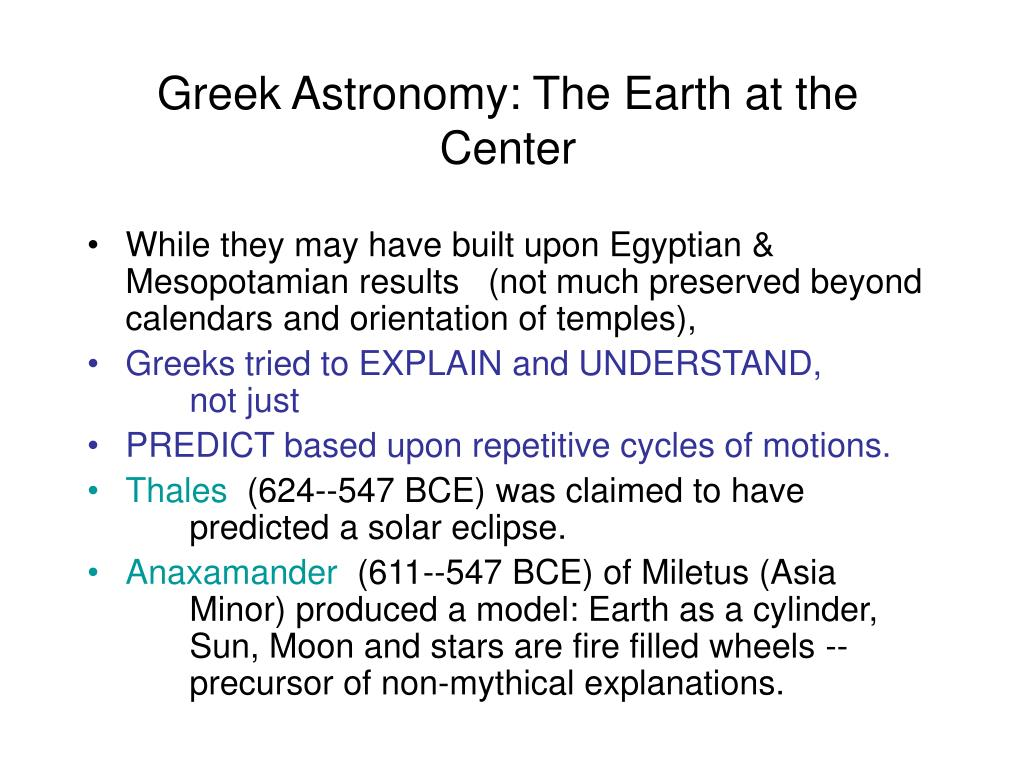 Greek Astronomy: The Earth at the Center