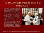 the first modern pope to pray in a synagogue
