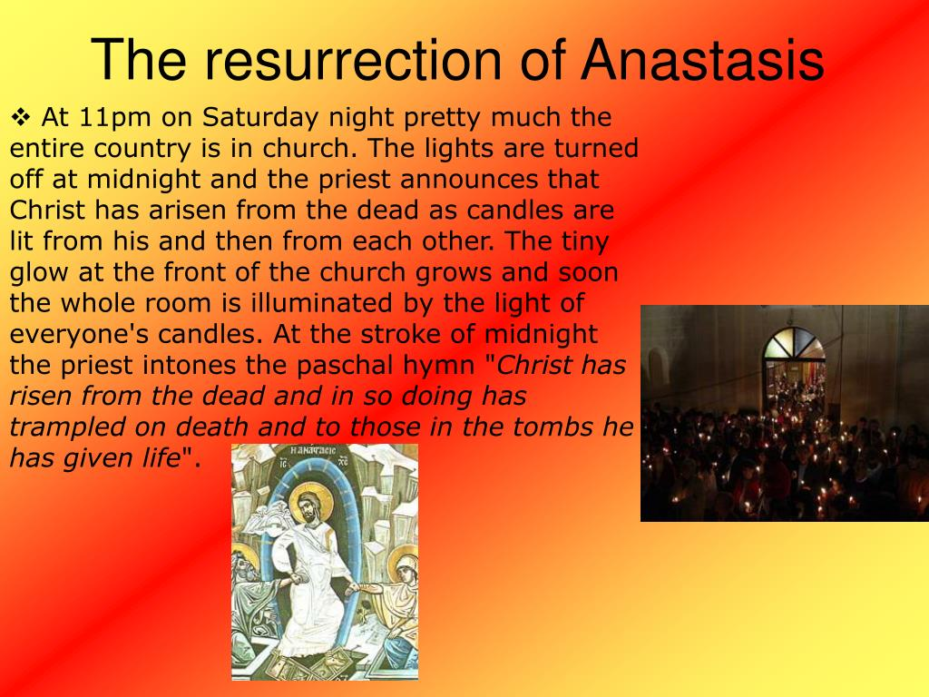 The resurrection of Anastasis