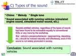 c types of the sound