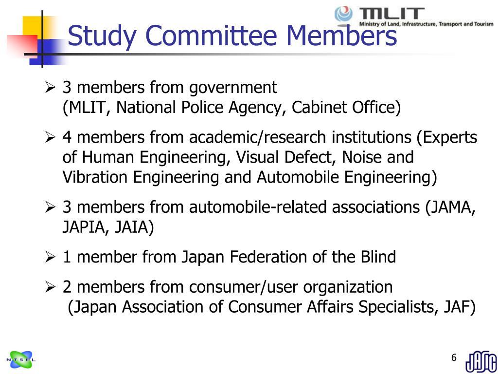 Study Committee Members