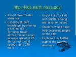 http kids earth nasa gov