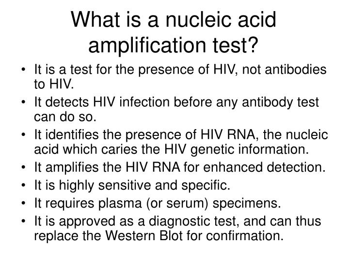 What is a nucleic acid amplification test?