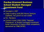 purdue krannert business school student managed investment fund