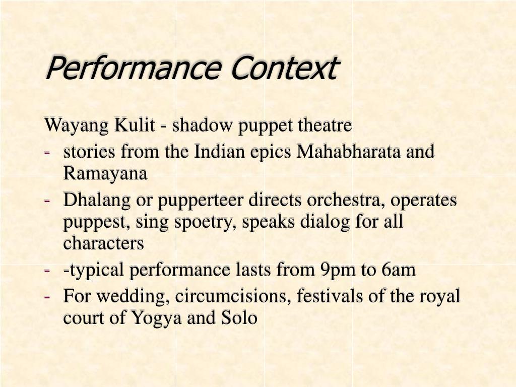 Performance Context