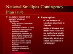 national smallpox contingency plan v 4