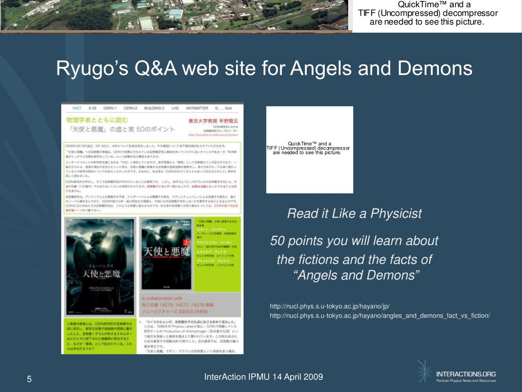 Ryugo's Q&A web site for Angels and Demons