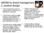 ewom for brand management 2 product design