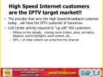 high speed internet customers are the iptv target market
