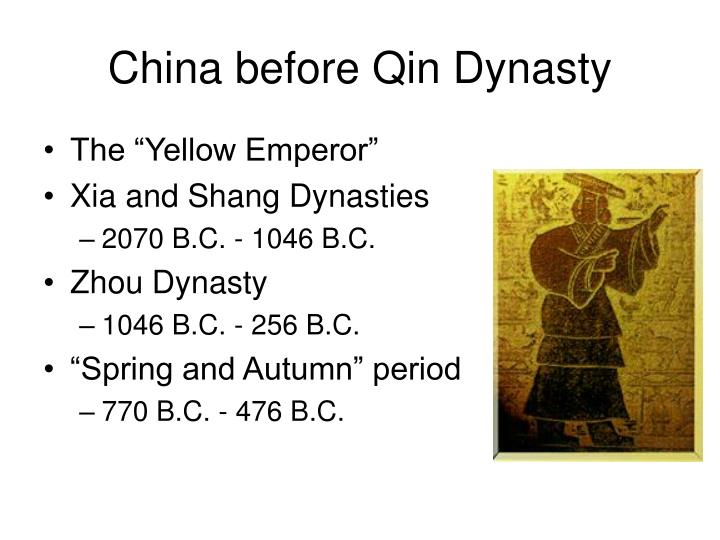China before Qin Dynasty