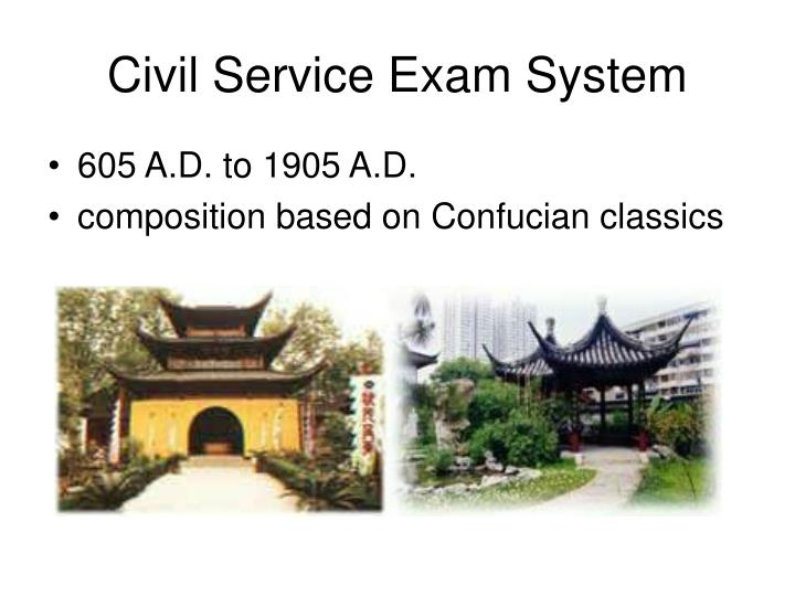 Civil Service Exam System