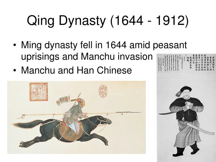 Qing Dynasty (1644 - 1912)