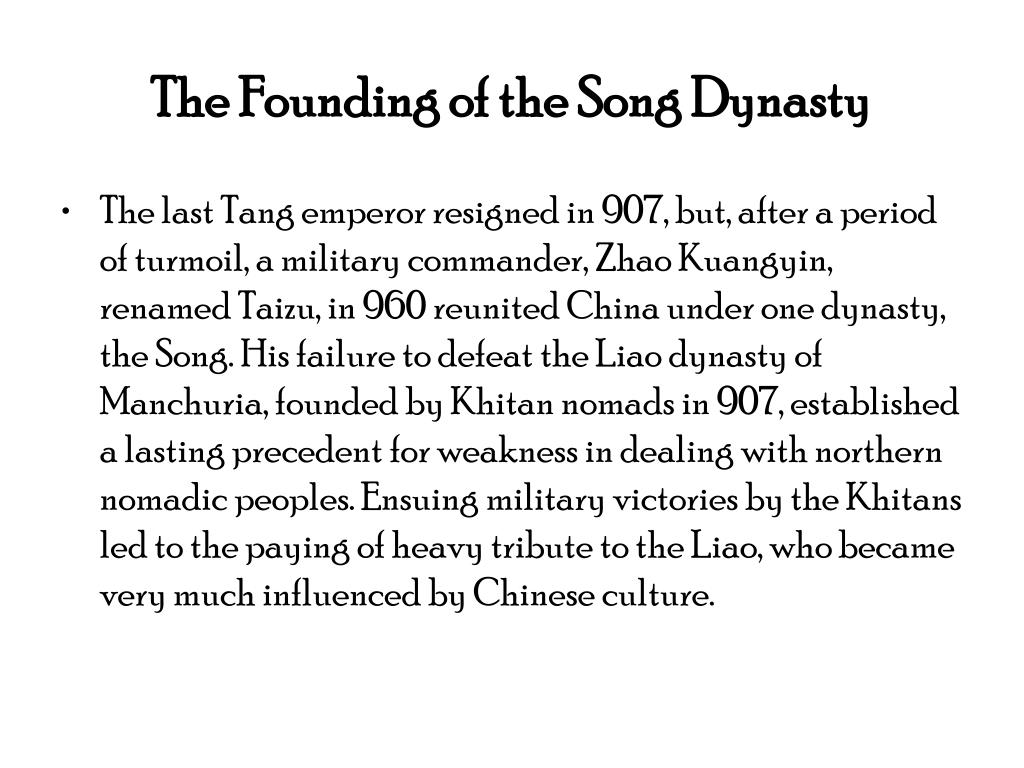 The Founding of the Song Dynasty
