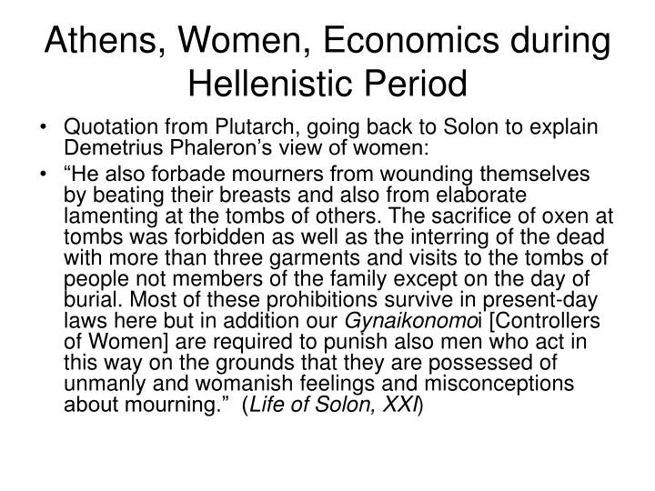 Athens, Women, Economics during Hellenistic Period