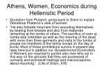 athens women economics during hellenistic period