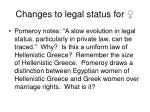 changes to legal status for