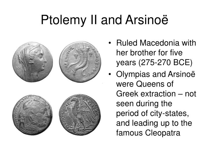 Ptolemy II and Arsino