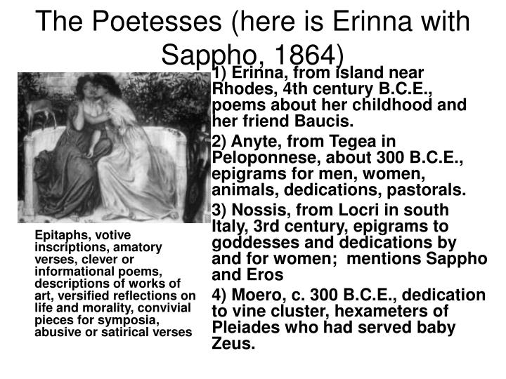 The Poetesses (here is Erinna with Sappho, 1864)