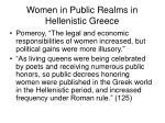 women in public realms in hellenistic greece