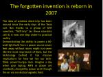 the forgotten invention is reborn in 2007