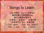 songs to learn