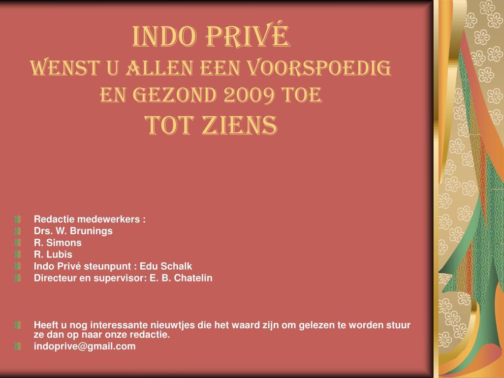 Indo PRIV