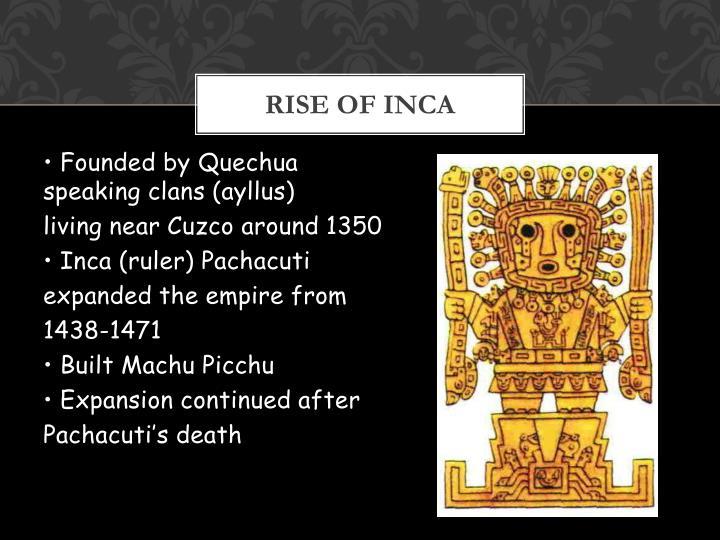 inca achievements in medicine - photo #5