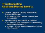 troubleshooting duplicate missing items 2