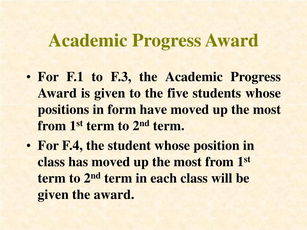 Academic Progress Award