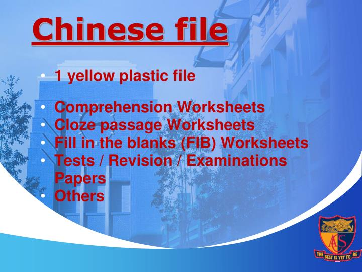 Chinese file
