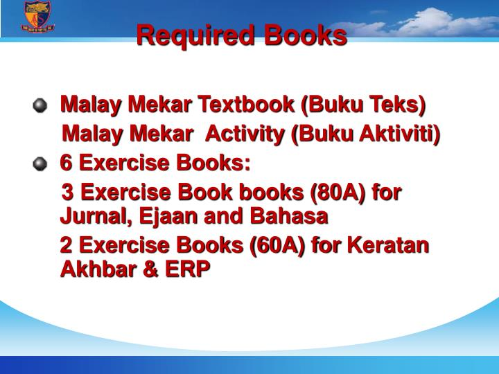 Required Books